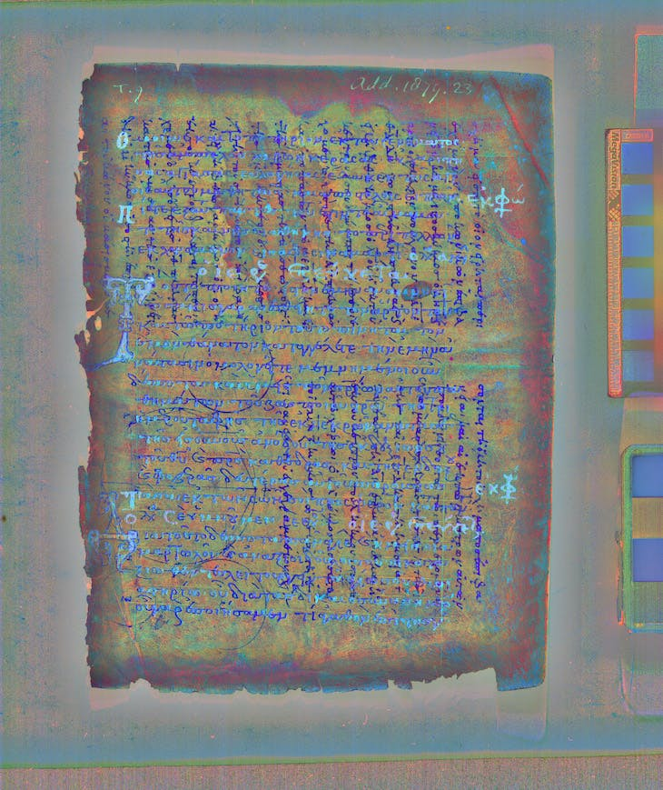 The Archimedes Palimpsest under multispectral imaging.