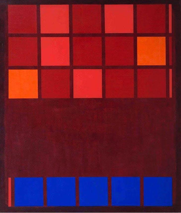 IBM (1962), Mohamed Melehi.