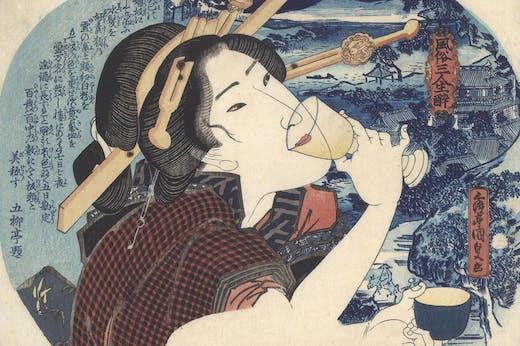 A Tipsy Courtesan from Fukagawa (c. 1830), Utagawa Kunisada. Sebastian Izzard Asian Art ($20,000)