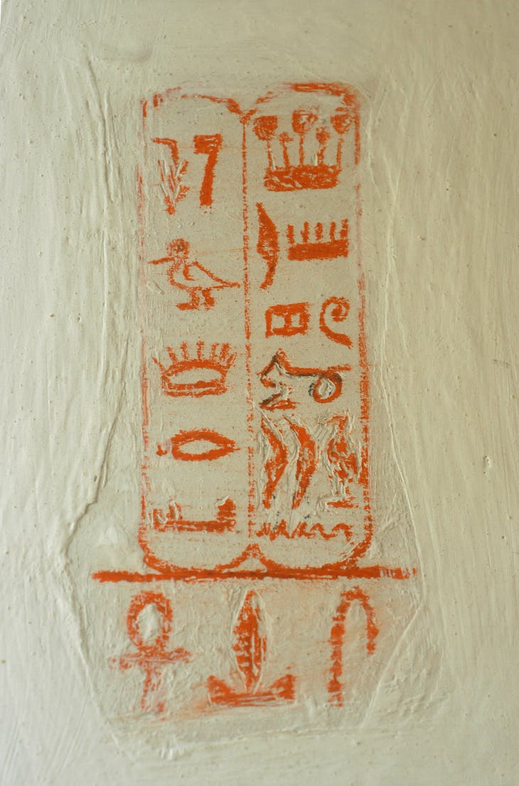 Cartouche, with the name of 'Champollion' (19th century).
