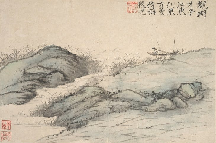 Searching for Immortals, Shitao. The Metropolitan Museum of Art.