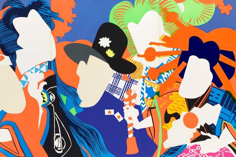 Doll Festival (1966), Shinohara Ushio.
