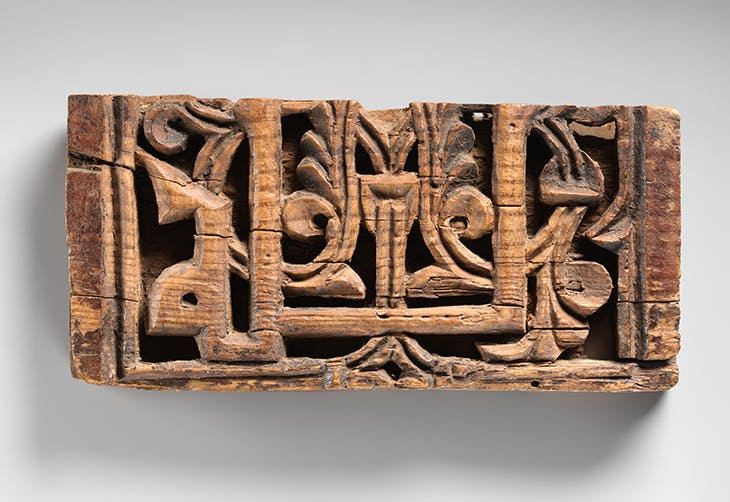 Wood panel with calligraphy (11th century), attributed to Toledo.