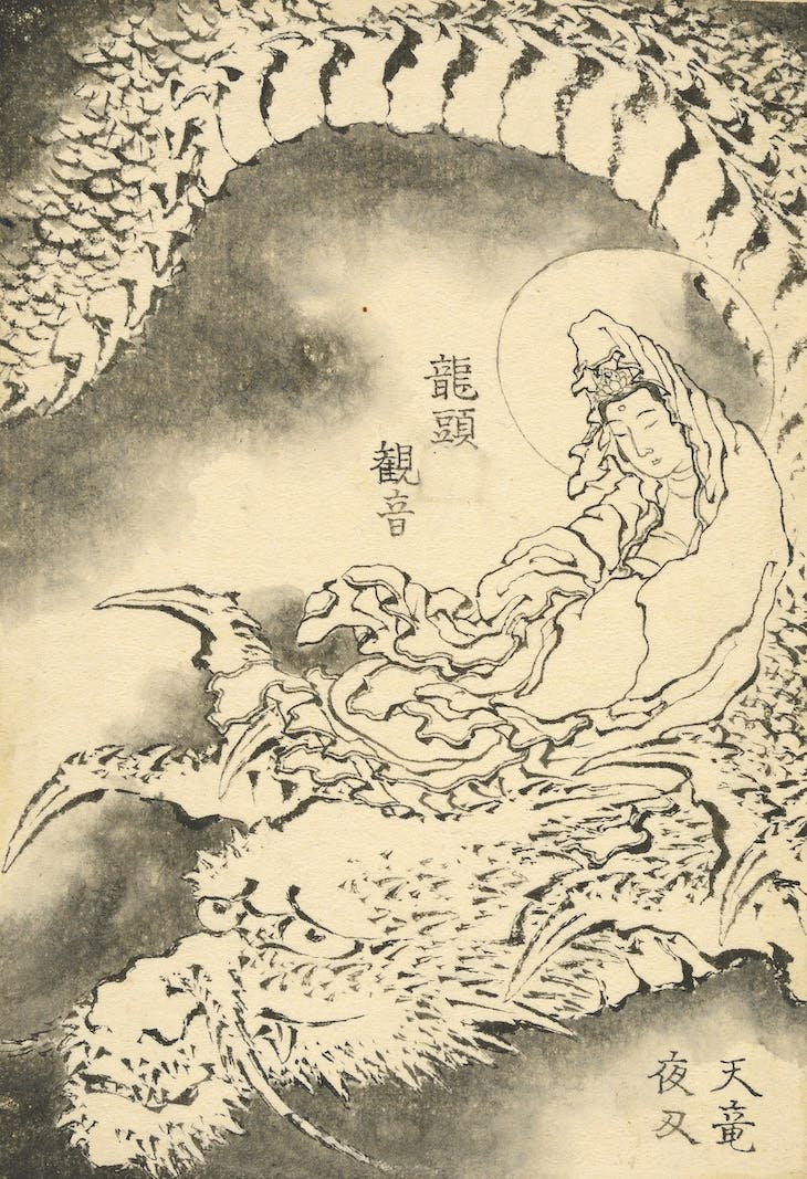 'Dragon head Kannon', from the Great Picture Book of Everything (1820s–40s), Katsushika Hokusai.