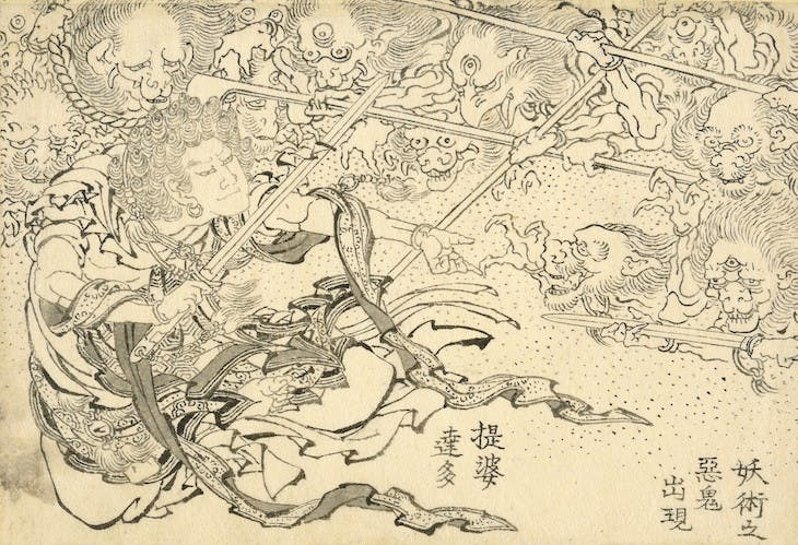 'Devadatta surrounded by evil spirits', from the Great Picture Book of Everything (1820s–40s), Katsushika Hokusai.