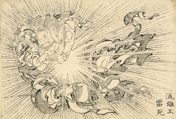 'A bolt of lightning strikes Virūdhaka dead', from the Great Picture Book of Everything (1820s–40s), Katsushika Hokusai.