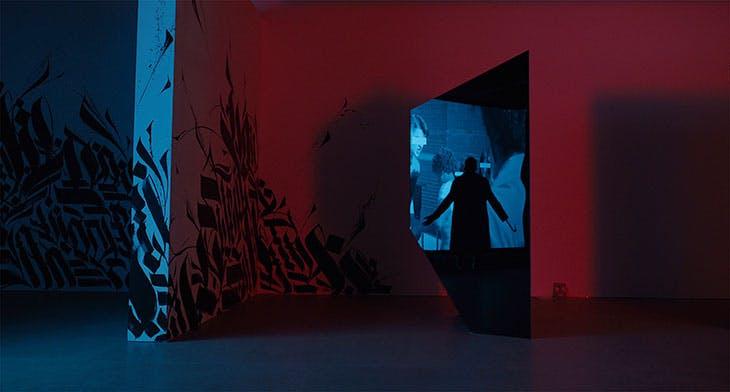 Candyman, in silhouette, in Candyman (2021; dir. Nia DaCosta).