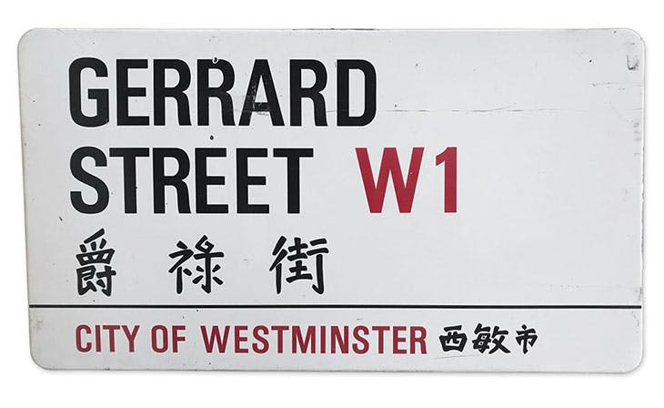 An enamelled iron street sign for Gerrard Street in Chinatown (estimate £60–£100).