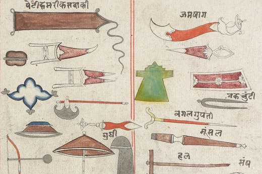 Illustration (detail) of arms and armour with Sanskrit inscriptions, 18th–19th century, Rajasthan or Awadh, India. Runjeet Singh (price on application)
